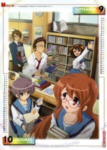 Rating: Safe Score: 20 Tags: asahina_mikuru calendar koizumi_itsuki kyon megane nagato_yuki seifuku suzumiya_haruhi suzumiya_haruhi_no_yuuutsu takahashi_mariko User: Share