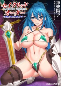 Rating: Questionable Score: 48 Tags: bikini_armor cleavage shuugetsu_karasu sword thighhighs underboob User: mash