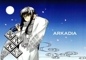 Rating: Safe Score: 12 Tags: arkadia nurarihyon_no_mago oikawa_tsurara takenaka_hideo yuki_onna_(nurarihyon_no_mago) User: Radioactive