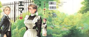 Rating: Safe Score: 2 Tags: maid mori_kaoru victorian_romance_emma User: Radioactive