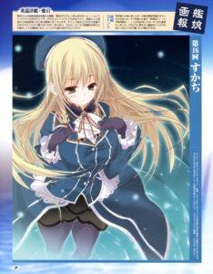 Rating: Questionable Score: 15 Tags: atago_(kancolle) kantai_collection pantyhose sca-ji uniform User: drop