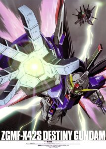 Rating: Safe Score: 9 Tags: crease destiny_gundam gundam gundam_seed gundam_seed_destiny legend_gundam mecha screening shigeta_satoshi User: Rid