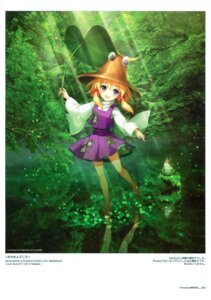 Rating: Safe Score: 38 Tags: an2a moriya_suwako touhou wind_mail User: fireattack