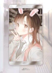 Rating: Safe Score: 28 Tags: animal_ears bunny_ears gomzi seifuku sweater User: kiyoe