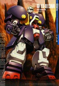 Rating: Safe Score: 5 Tags: armor g_gundam gun gundam maeda_seimei mecha weapon User: drop