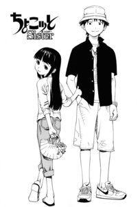 Rating: Safe Score: 3 Tags: choko chokotto_sister kawagoe_haruma monochrome takeuchi_sakura User: blooregardo