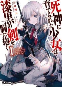 Rating: Questionable Score: 23 Tags: cierra_(artist) shinigami_ni_sodaterareta_shoujo_wa_shikkoku_no_ken_wo_mune_ni_idaku sword tagme uniform User: kiyoe