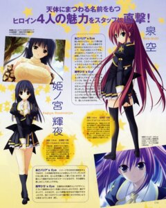 Rating: Safe Score: 9 Tags: bleed_through himenomiya_kaguya izumi_sora stellar_theater suzuhira_hiro User: syaoran-kun