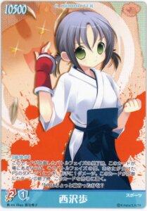 Rating: Safe Score: 4 Tags: card hayate_no_gotoku nishizawa_ayumu tokumi_yuiko User: vita