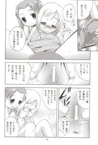 Rating: Explicit Score: 6 Tags: arino_hiroshi censored ichigo_mashimaro loli matsuoka_miu megane monochrome pussy sakuragi_matsuri studio_big-x yuri User: petopeto