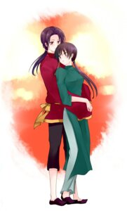 Rating: Safe Score: 2 Tags: china hetalia_axis_powers kurabayashi_matoni vietnam User: charunetra