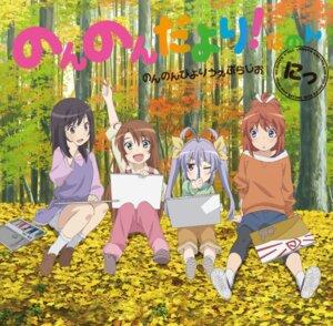 Rating: Safe Score: 27 Tags: disc_cover ichijou_hotaru koshigaya_komari koshigaya_natsumi miyauchi_renge non_non_biyori User: K@tsu