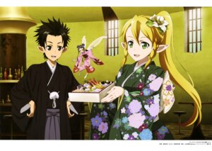 Rating: Safe Score: 27 Tags: alfheim_online asuna_(sword_art_online) kimono kirito pointy_ears sotake_yuuko sword_art_online wings yui_(sword_art_online) yukata User: drop