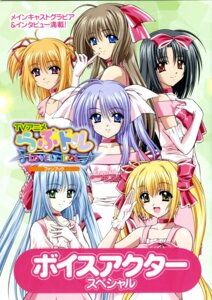 Rating: Safe Score: 3 Tags: hirayama_madoka houjyou_hina kiryuu_kotoha lovely_idol nekoya_miu nonomiya_mai sakaki_mizuki User: admin2