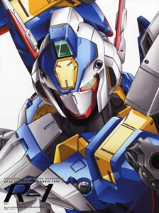 Rating: Safe Score: 5 Tags: fukano_youichi mecha super_robot_wars User: Radioactive