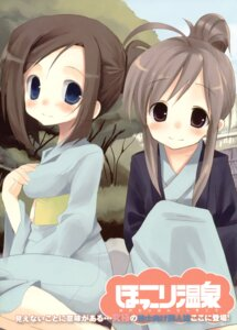 Rating: Safe Score: 22 Tags: siro yukata User: petopeto