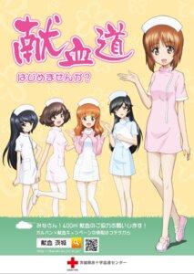 Rating: Safe Score: 21 Tags: akiyama_yukari girls_und_panzer isuzu_hana nishizumi_miho nurse pantyhose reizei_mako tagme takebe_saori thighhighs User: saemonnokami