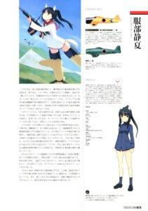 Rating: Questionable Score: 4 Tags: hattori_shizuka shimada_humikane strike_witches User: Radioactive