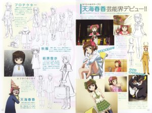 Rating: Safe Score: 1 Tags: amami_haruka hagiwara_yukiho sketch the_idolm@ster xenoglossia User: admin2