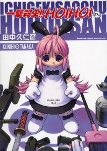 Rating: Safe Score: 7 Tags: hoihoi-san ichigeki_sacchuu!!_hoihoi-san tanaka_kunihiko User: Radioactive
