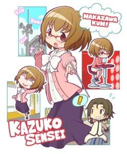 Rating: Safe Score: 11 Tags: chibi gecchu megane nakazawa pantyhose puella_magi_madoka_magica saotome_kazuko User: Radioactive