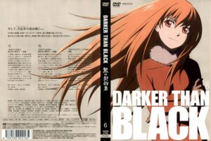 Rating: Safe Score: 9 Tags: amber darker_than_black disc_cover komori_takahiro User: Radioactive