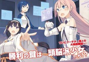 Rating: Safe Score: 16 Tags: japanese_clothes megane poco rokujouma_no_shinryakusha!? tagme User: kiyoe