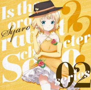Rating: Safe Score: 26 Tags: disc_cover dress gochuumon_wa_usagi_desu_ka? kirima_sharo thighhighs User: saemonnokami