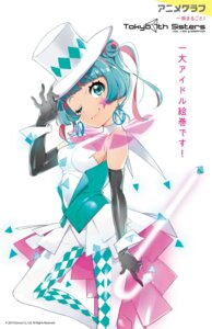 Rating: Safe Score: 17 Tags: nanasaki_nicole tagme tokyo_7th_sisters User: saemonnokami