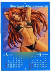 Rating: Questionable Score: 15 Tags: bikini calendar cleavage eiwa erect_nipples queen's_blade risty swimsuits tan_lines underboob wet User: Radioactive