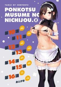 Rating: Questionable Score: 35 Tags: bra breast_hold index_page kawakami_masaki maid ponkotsu_musume_no_nichijou tagme thighhighs undressing User: kiyoe