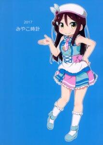 Rating: Safe Score: 8 Tags: dress love_live!_sunshine!! sakurauchi_riko tagme User: NotRadioactiveHonest