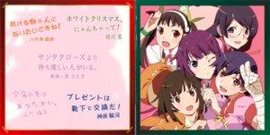Rating: Safe Score: 25 Tags: bakemonogatari disc_cover hachikuji_mayoi hanekawa_tsubasa kanbaru_suruga megane sengoku_nadeko senjougahara_hitagi watanabe_akio User: Hatsukoi