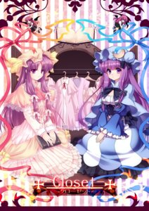 Rating: Safe Score: 19 Tags: asuka_chiyo cetera chibi koakuma patchouli_knowledge touhou wings User: Radioactive