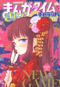 Rating: Safe Score: 30 Tags: kimono new_game! takimoto_hifumi tokunou_shoutarou User: Radioactive