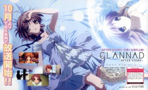 Rating: Safe Score: 15 Tags: clannad clannad_after_story furukawa_nagisa girl_from_the_illusionary_world ikeda_kazumi User: sdlin2006