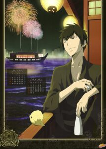 Rating: Safe Score: 2 Tags: hibari_kyoya katekyo_hitman_reborn! male User: Radioactive