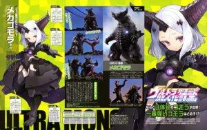 Rating: Questionable Score: 9 Tags: armor horns leotard minoa monster_girl photo stockings thighhighs ultra_kaijuu_gijinka_keikaku User: drop