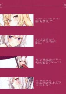 Rating: Questionable Score: 6 Tags: komeshiro_kasu tagme User: kiyoe