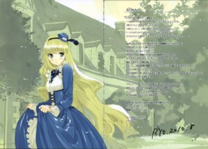Rating: Safe Score: 19 Tags: alice alice_in_wonderland fancy_fantasia gap lolita_fashion ueda_ryou User: fireattack