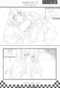 Rating: Explicit Score: 6 Tags: breasts genshou_koubou monochrome nipples sex sketch sugiyama_genshou User: Radioactive