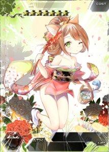 Rating: Safe Score: 18 Tags: animal_ears batgo cleavage kimono nekomimi no_bra open_shirt User: KazukiNanako