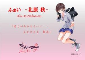 Rating: Safe Score: 6 Tags: anten_epilogue kitahara_aki_(anten_epilogue) seifuku sweater tiv User: zyll
