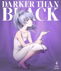 Rating: Safe Score: 34 Tags: darker_than_black disc_cover komori_takahiro yin User: ginchan
