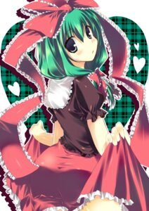 Rating: Safe Score: 14 Tags: kagiyama_hina kinoko touhou User: fireattack