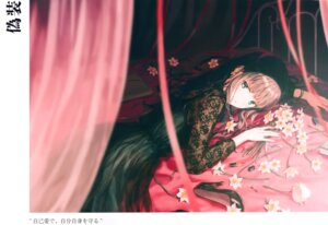Rating: Safe Score: 43 Tags: dress hiten hitenkei see_through tagme User: kiyoe