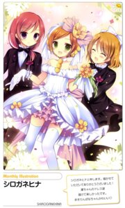 Rating: Safe Score: 21 Tags: crossdress dress hoshizora_rin koizumi_hanayo love_live! nishikino_maki shirogane_hina thighhighs wedding_dress User: drop