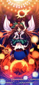 Rating: Safe Score: 12 Tags: capura.l eternal_phantasia fixed reiuji_utsuho touhou User: sonicshadow