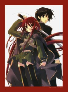 Rating: Safe Score: 4 Tags: ito_noizi sakai_yuuji seifuku shakugan_no_shana shana thighhighs User: Radioactive