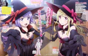 Rating: Safe Score: 62 Tags: cleavage dress odagiri_nene sagawa_haruka shiraishi_urara witch yamada-kun_to_7-nin_no_majo yamada_ryuu User: drop